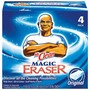 Get a Magic Eraser for Free